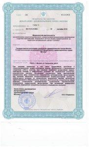 license03