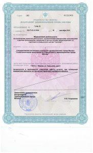 license04
