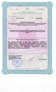 license05