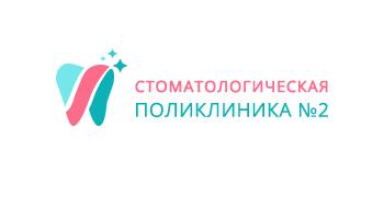 Оформление медицинской книжки Москва Измайлово ленинский проспект