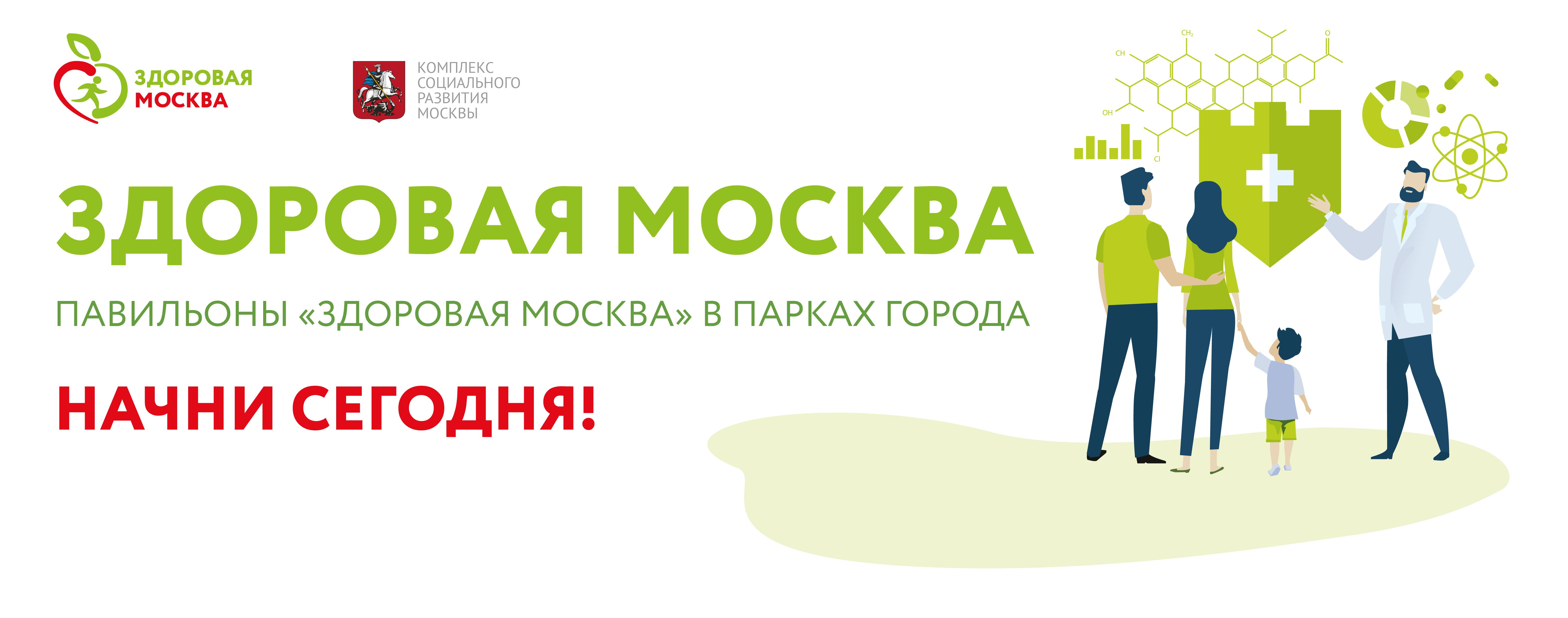 Справка для бассейна Москва Молжаниновский новогиреево